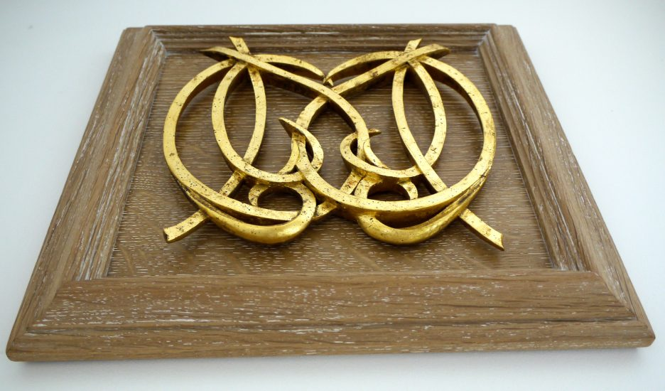Hand Carved Cypher